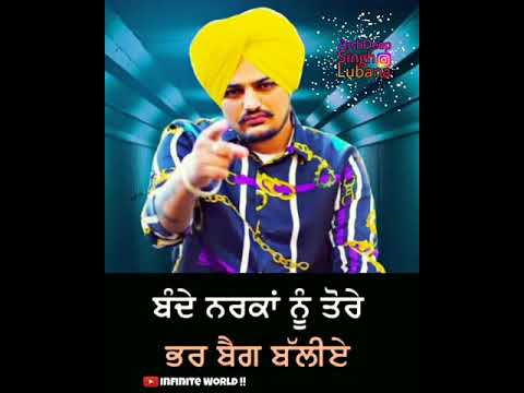 devil remix sidhu moose wala song download