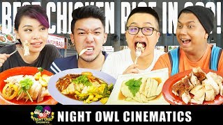 FOOD KING SINGAPORE: BEST CHICKEN RICE IN SG?!