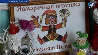 Старорусский ярмарочно купеческий Петрушка участвует во всероссийском конкурсе