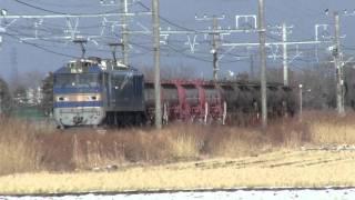 2011.1.24 雪と常磐線上り安中貨物5388レEF510-508けん引