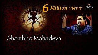 Shambho Mahadeva   Shankar Mahadevan