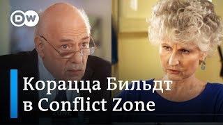 Экс-депутат Европарламента о страхах перед исламом и правых популистах - Conflict Zone на русском