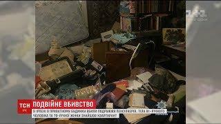 В Ірпені в приватному будинку вбили подружжя пенсіонерів