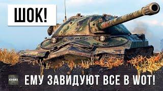 САМЫЙ РЕДКИЙ БОЙ ГОДА, ЕМУ ЗАВИДУЮТ ВСЕ В WORLD OF TANKS!!!