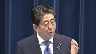 首相28日「国難突破解散」を表明