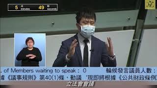 特首哽咽,感動不到香港人。