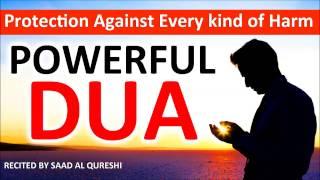 Это Дуа будет защищать Вас от всякого рода зла в мире  Insha Allah
