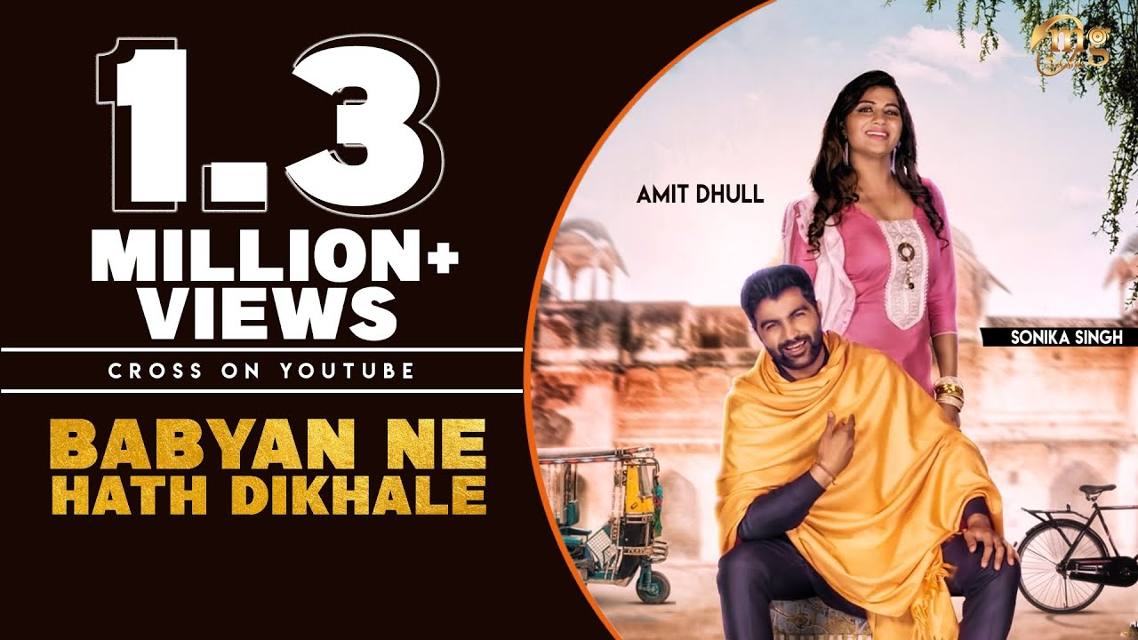 Babyan Ne Hath Dikhale   Official     Sonika Singh   Amit Dhull   New Haryanvi Songs Haryanavi 2019 Video,Mp3 Free Download