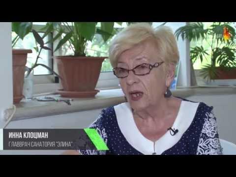 Аркадий петров видео восстановление зрения