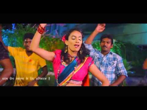 Aali Aali Aali Mumbai Chi Porgi | Hindi Item Song | Full HD Song |