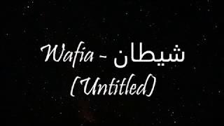 Wafia - شيطان (Untitled) - Tradução/Legendado