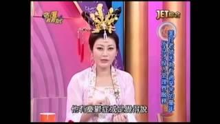 命運好好玩2015過年特別節目吳美玲老師片段