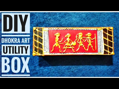 DIY Utility Box inspired by Dhokra Art