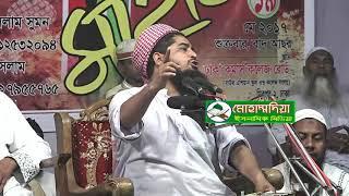 Bangla Woj