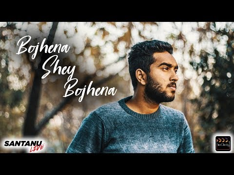 Bojhena Shey Bojhena (বোঝেনা সে বোঝেনা) - Santanu Dey Sarkar | Unplugged Cover