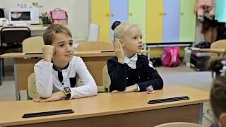 Фильм о Школе Будущего