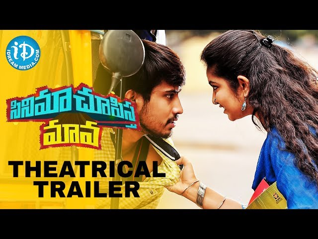 Cinema Choopista Mama Full Movie Watch Online Free | Raj Tarun