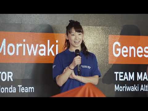 Moriwaki Althea Honda Team launch in Australia