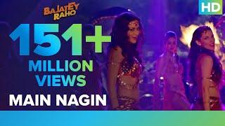 Main Nagin (Video Song)   Bajatey Raho   Maryam Zakaria & Scarlett Wilson