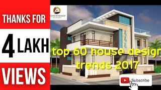 Top 60 Indian House Exterior Design Ideas   Modern Home Exterior Colors Design Ideas 2017