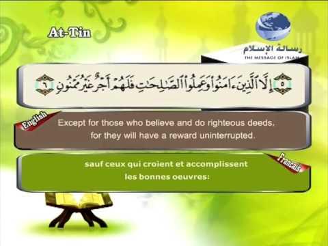 95- At-Teen  - Translation des sens du Quran en français