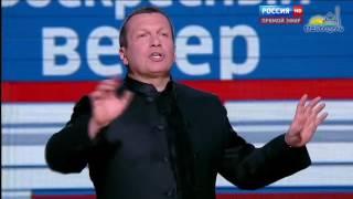 Усман Баратов и Алексей Пушков против Багдасарова Семёна