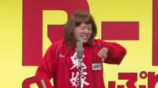 エハラマサヒロR-1ぐらんぷり2015準決勝