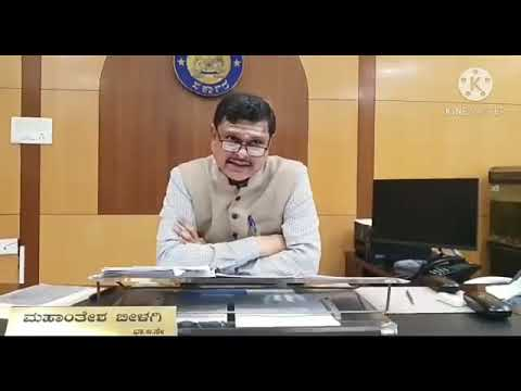 Covid-19 Awareness Message of deputy commissioner