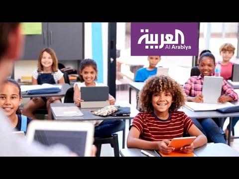 العرب اليوم - شاهد: تفاعلات منزلية تساعد طفلك على تنمية مهارات التفكير