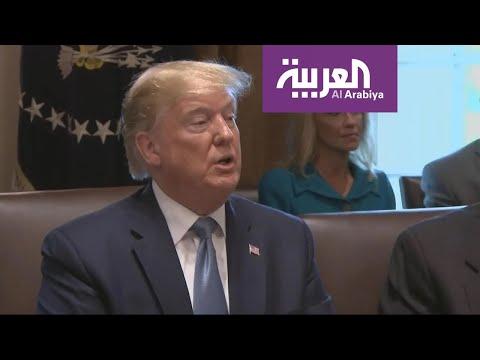 العرب اليوم - دونالد ترامب يتحدَّث عن تقدّم كبير مع إيران