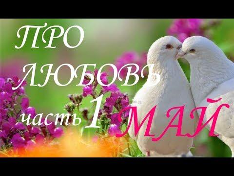 Horo ukr net гороскоп совместимости