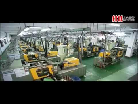 建準電機工業股份有限公司