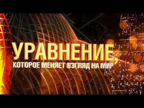 https://www.youtube.com/watch?v=DH1cv0Rdf2w