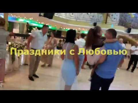 Живая музыка на Ваше торжество 🎼🎸🎻🎵🎶🎷🎹🎺📯, відео 1