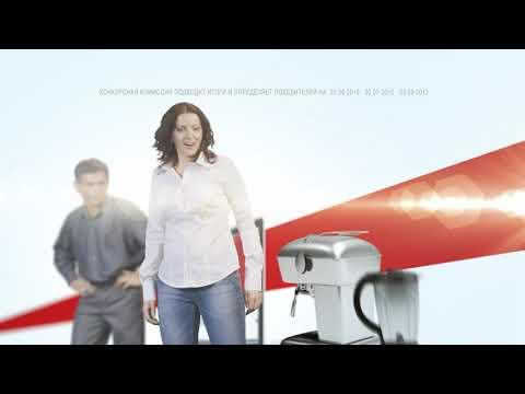 "(old TricolorTV) акция ""Оптимальное лето"" (2012)"