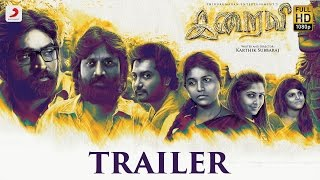 Iraivi - Official Trailer