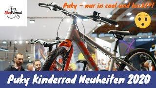 Puky Neuheiten 2020 Eurobike 2019 - coole und leichte Puky Räder, neue ATBs und MTBs | Alles Fahrrad