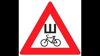 шиповка велосипедных колёс