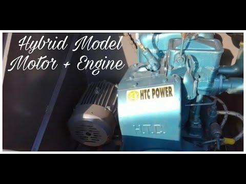 HTC Power Concrete Mixer Machine