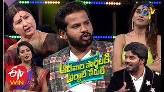 Hyper Aadhi And Team | Aadavari Partilaku Arthale Verule | ETV New Year Special Event 2020