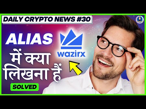 Kaip prekiauti bitcoin su blockchain