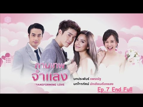Download Upcoming Thai Lakorn 2016 2017 The Cupids Series