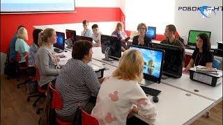 На базе новгородского кванториума проходит образовательная сессия «Точка Роста»