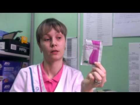 Средства для похудения Турбослим Редуксин Листата