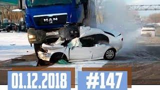 Подборка ДТП снятых на автомобильный видеорегистратор #147 Декабрь 01.12.2018