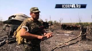 Ополчением уничтожено 11000 солдат Украинской армии  Война на Украине 2014