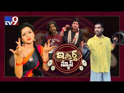 పృథ్వీ కి పోసాని వార్నింగ్    iSmart News Full Episode - TV9