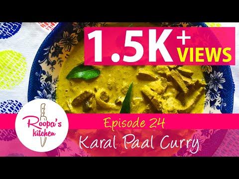 സ്വാദിഷ്ടമായ കരൾ പാൽകറി / Liver Paal Curry / Easter Special