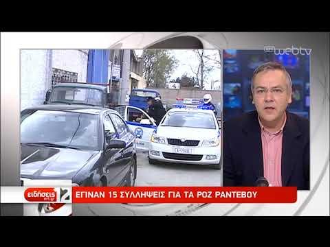 Κύκλωμα μαστροπείας – Ελληνίδες και αλλοδαπές τα θύματά του | 18/03/19 | ΕΡΤ