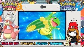 Slowking  - (Pokémon) - Roca del Rey: ¡Consigue a POLITOED y SLOWKING! - Pokémon Sol y Luna